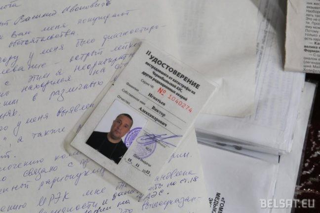 Пасведчанне чарнобыльца. Фота belsat.eu