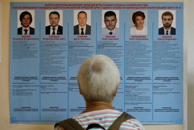 Мосгордума_выборы_Москва
