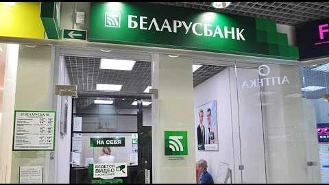 Кредиты в казахстане с самым низким процентом форте банк