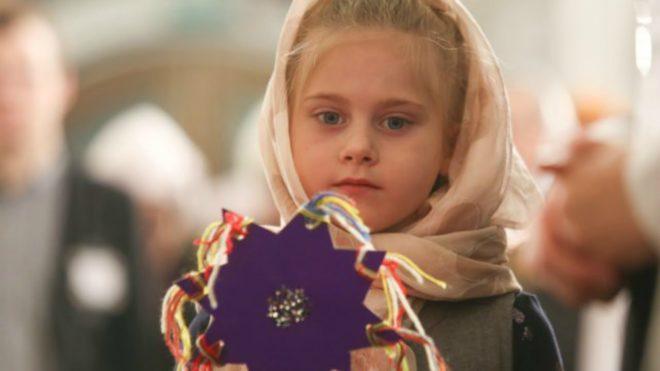 Eastern Orthodox Christmas.Eastern Orthodox Christmas Divine Child Is Born