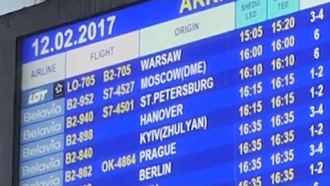 Срок безвизового пребывания в Белоруссии могут увеличить кЕвроиграм