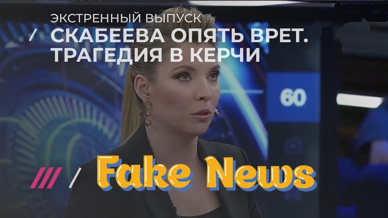 Russian TV channel interviews dead person